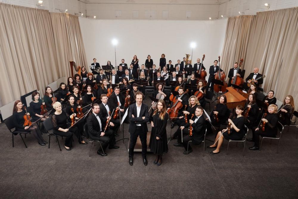 Halidon announces partnership with the Kyiv State Symphony